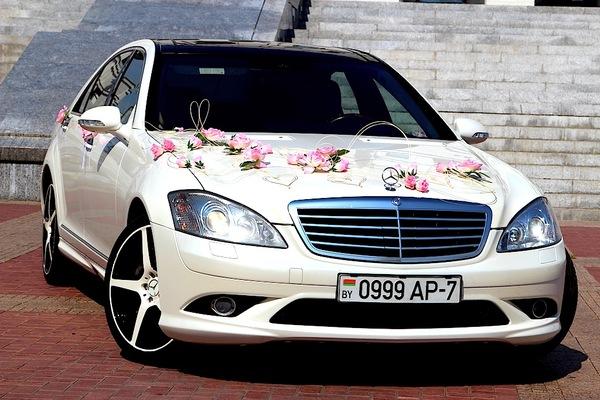 Mercedes S-221 Белый