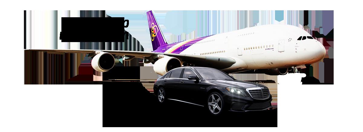 Заказать билеты с москвы до казани на самолет